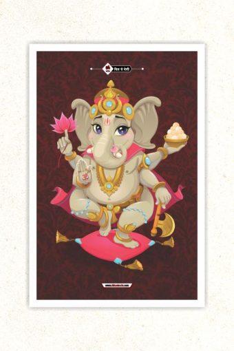 Ganesh Ji Wall Poster mockup