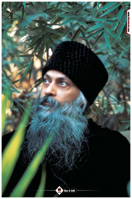 Osho Wall Poster 2