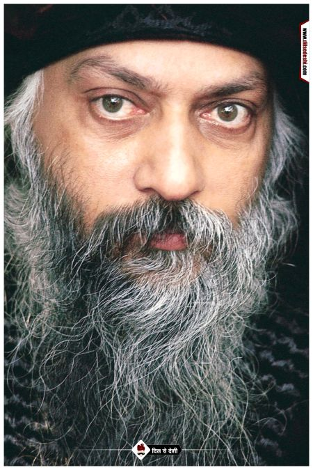 Osho Wall Poster 4