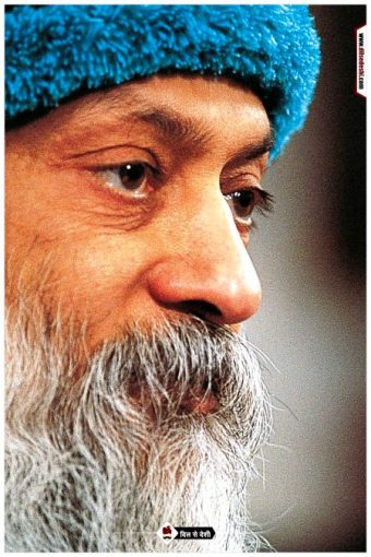 Osho Wall Poster 6