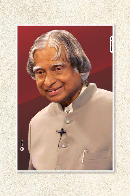 Dr.A.P.J.Abdul Kalam Poster mockup