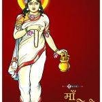 Maa Brahmacharini Wall Poster