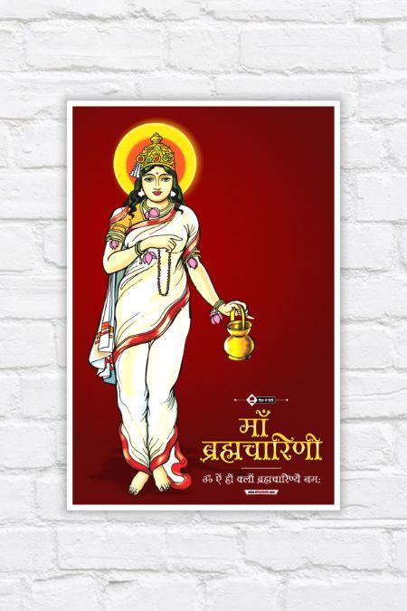 Maa Brahmacharini Wall Poster mockup