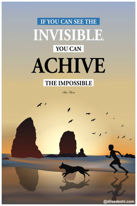 Motivational Wall Poster