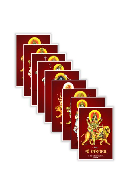 Navratri 9 Devi Wall Poster