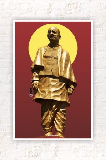 Sardar VallabhBhai Patel poster mockup