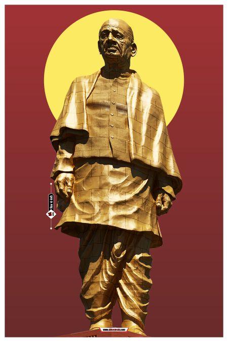 Sardar VallabhBhai Patel poster