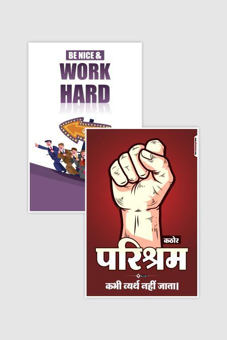 Work Hard (Hindi+English) Combo