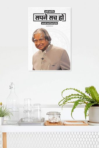 A. P. J. Abdul Kalam Motivational Poster mockup