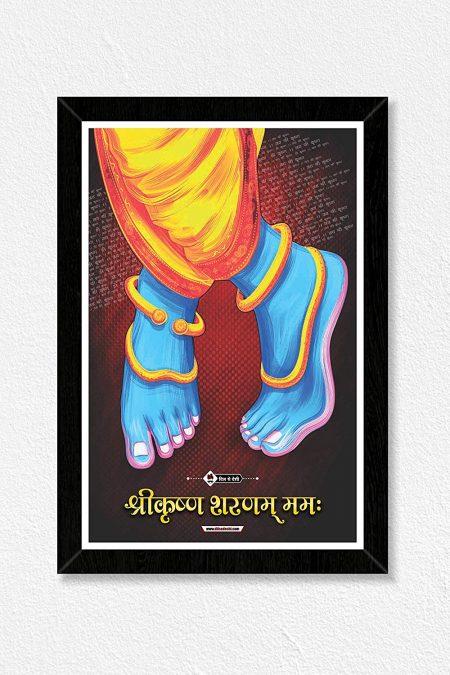 Shree Krishna Foot Wall Frame