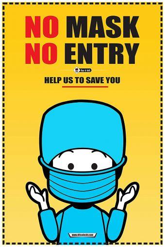 No Mask No Entry Wall Poster