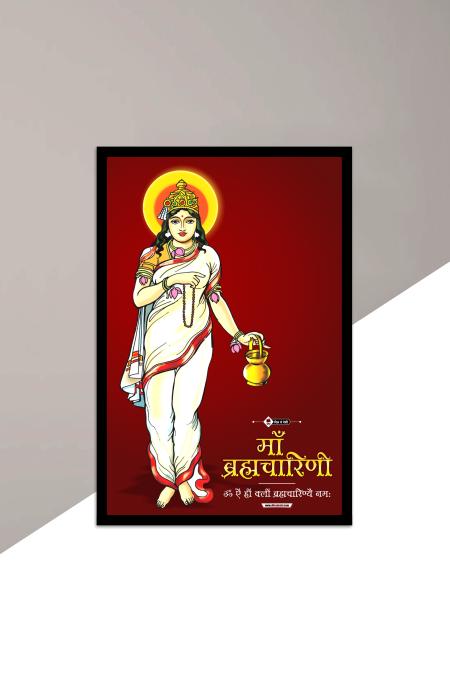 Maa Brahmacharini (2)