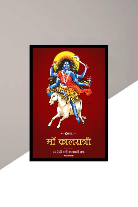 Maa Kalratri Wall Poster (1)