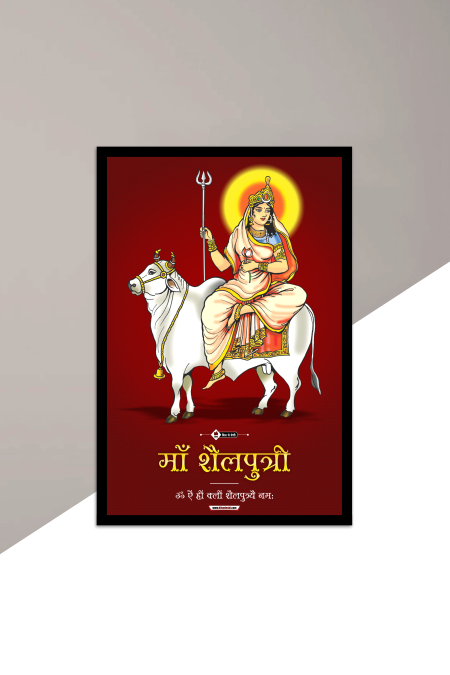 Maa Shailputri (2)