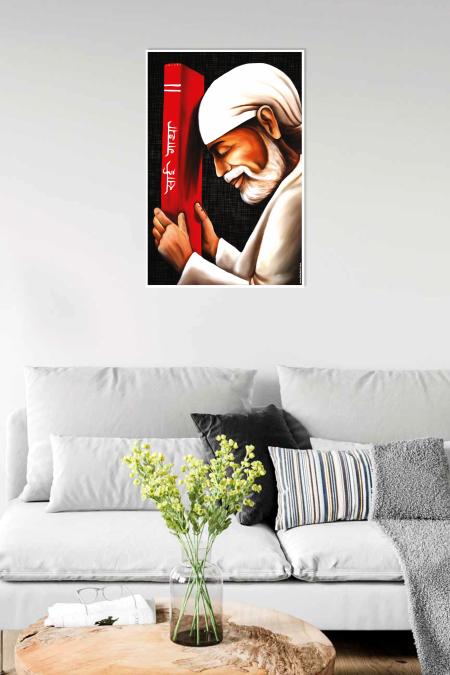 Sai Baba Wall Poster (2)