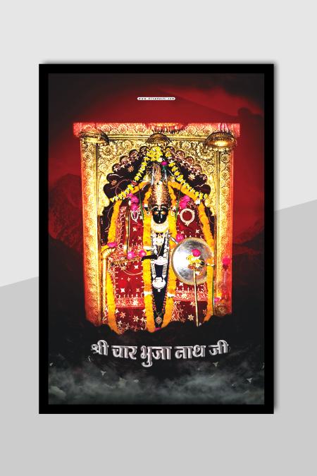 charbhuja nath ji frame