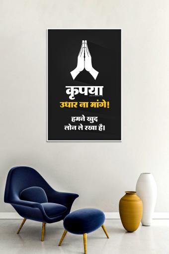 Udhar Slogan mockup